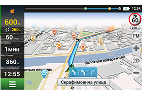 Программа  Navitel для Windows CE и Android